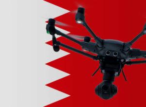 Drohne fliegen im Bahrain-Urlaub, Regeln und Vorschriften