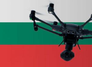 Drohne in Bulgarien fliegen