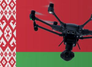 Drohne fliegen in Weißrussland (Belarus)